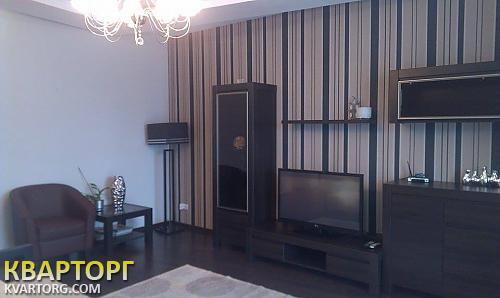 продам 4-комнатную квартиру Днепропетровск, ул.р-н парка глобы - Фото 3
