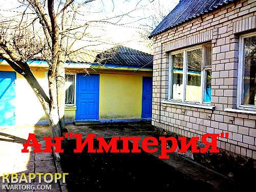 продам дом Киевская обл., ул.Острийки - Фото 1