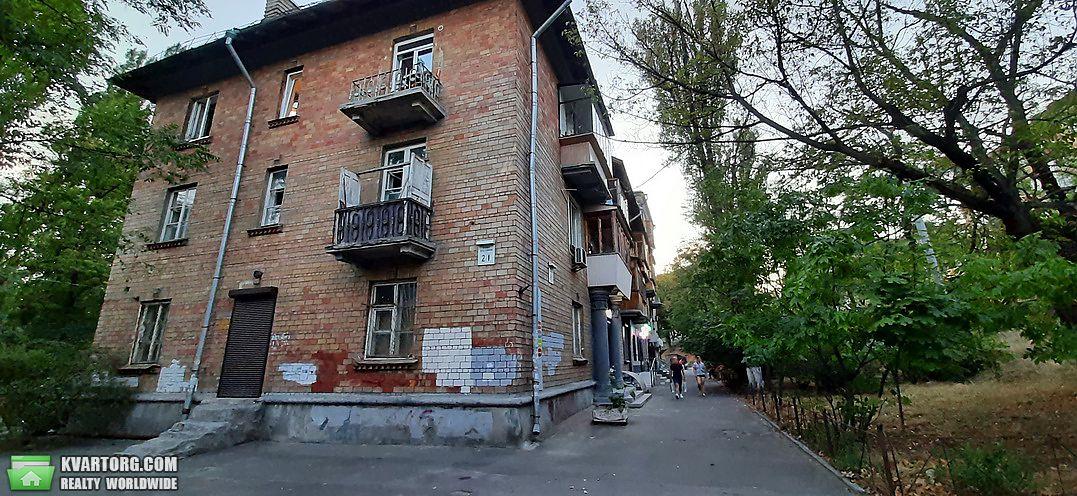 продам офис Киев, ул. Бастионная 2 - Фото 1
