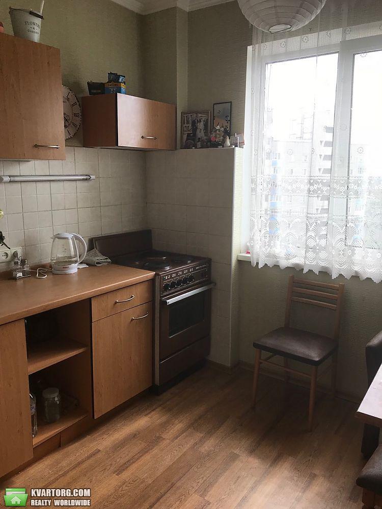 сдам квартиру посуточно. Киев, ул. Заболотного . Цена: 400$  (ID 2100226) - Фото 3