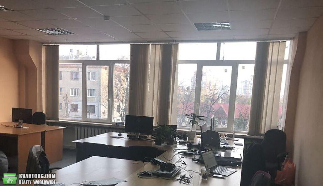 сдам офис Харьков, ул.Тобольская - Фото 1