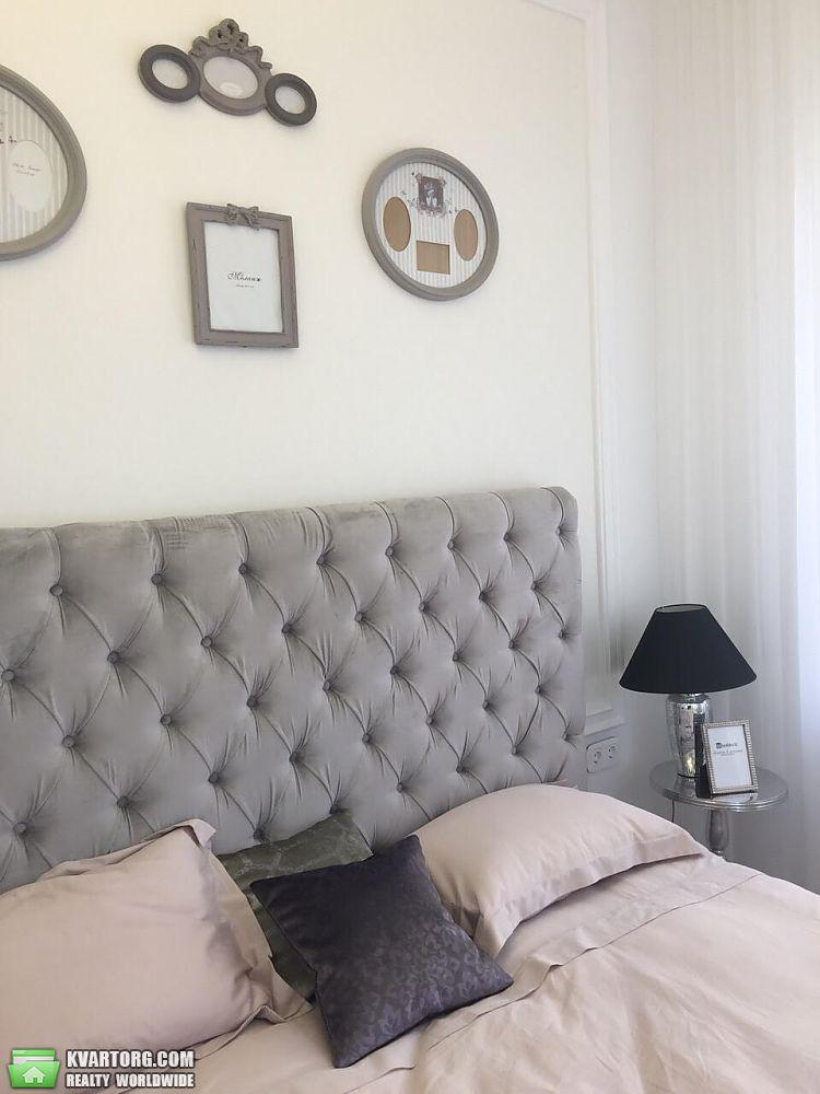 продам 3-комнатную квартиру Днепропетровск, ул.Урицкого - Фото 2