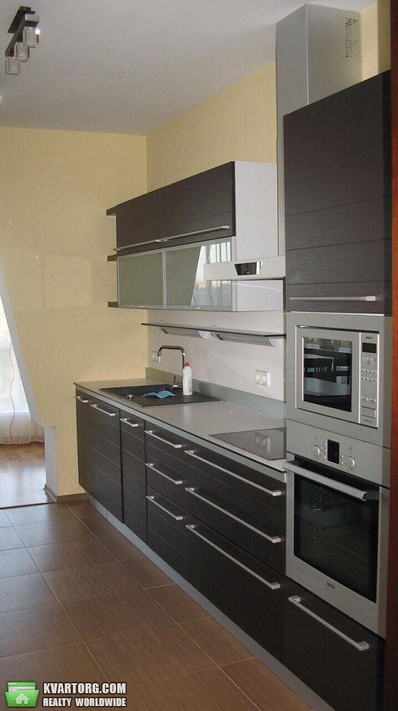 продам 4-комнатную квартиру Днепропетровск, ул.Гоголя - Фото 3