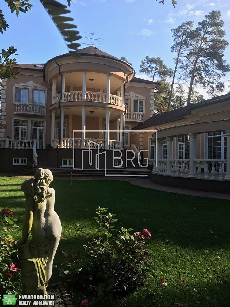 продам дом Киевская обл., ул.Рудыки - Фото 6