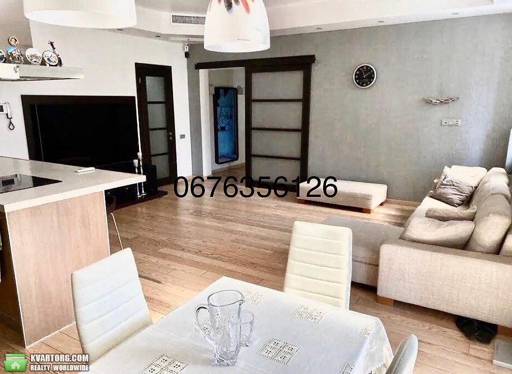 продам 4-комнатную квартиру Днепропетровск, ул.Комсомольская - Фото 2