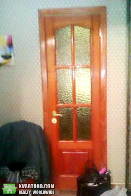 продам дом Днепропетровск, ул.золотые ключи - Фото 7