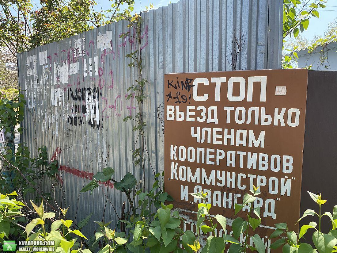 продам участок Одесса, ул.Каролино Бугаз - Фото 5