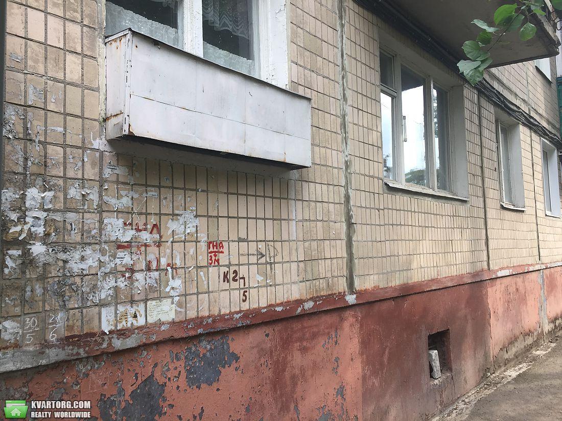 продам 2-комнатную квартиру Харьков, ул. Героев Сталинграда пр