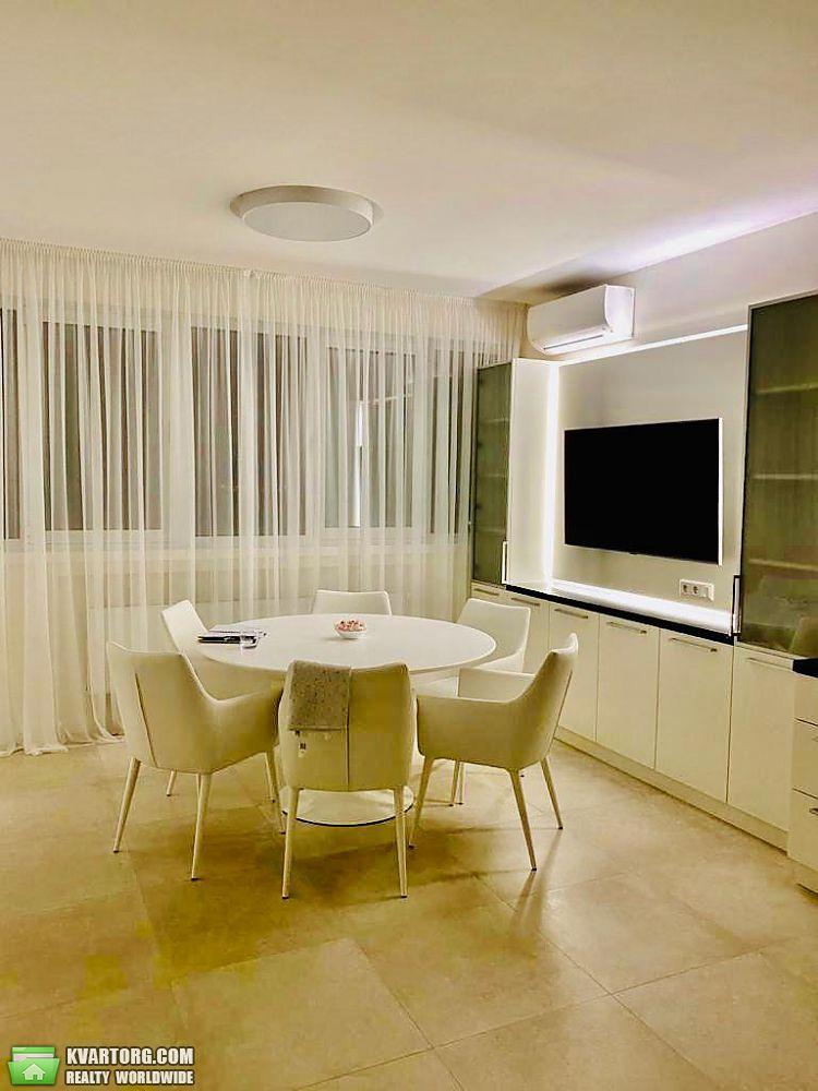 продам 4-комнатную квартиру Днепропетровск, ул.Бригадная 11 - Фото 1
