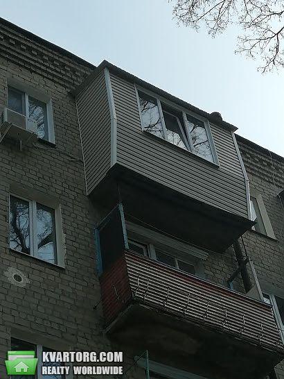 продам 2-комнатную квартиру. Днепропетровск, ул.Гагарина проспект 92. Цена: 30500$  (ID 2271812) - Фото 1