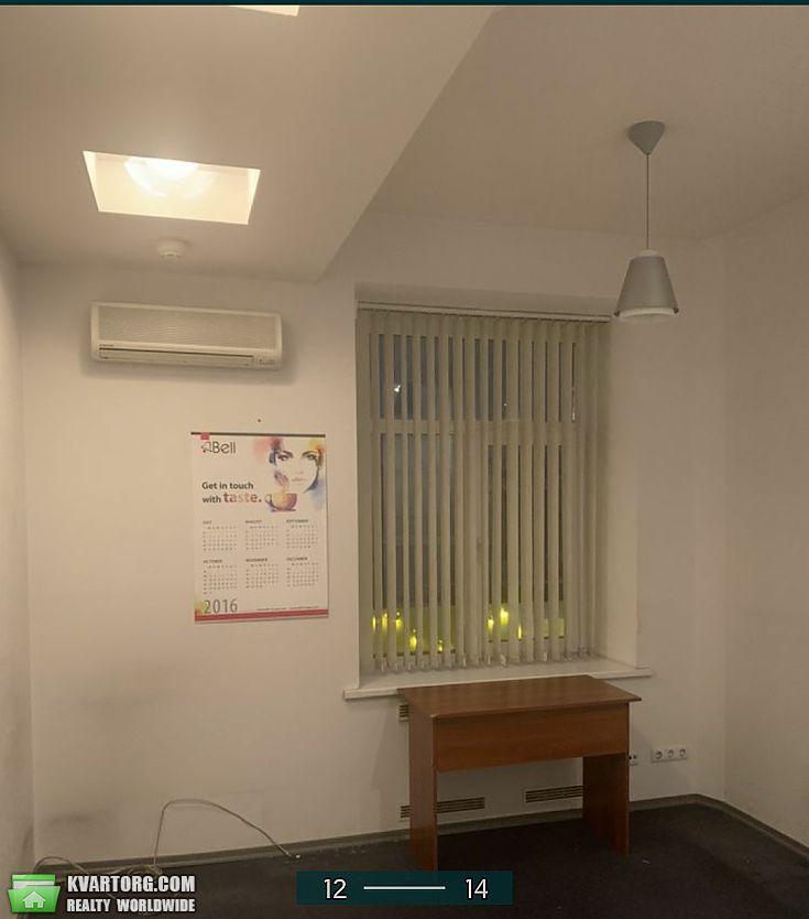 продам 3-комнатную квартиру Киев, ул.проспект Победы 45 - Фото 4