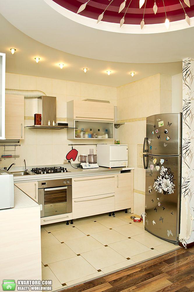 продам 3-комнатную квартиру Днепропетровск, ул. Малиновского - Фото 3