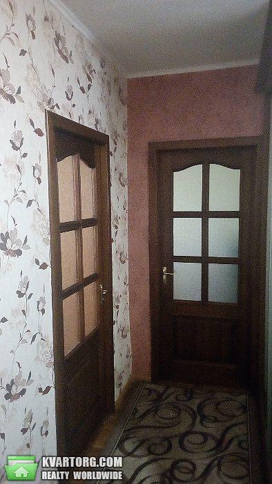 продам 2-комнатную квартиру. Полтава, ул.Циолковского 55. Цена: 27000$  (ID 2041141) - Фото 2