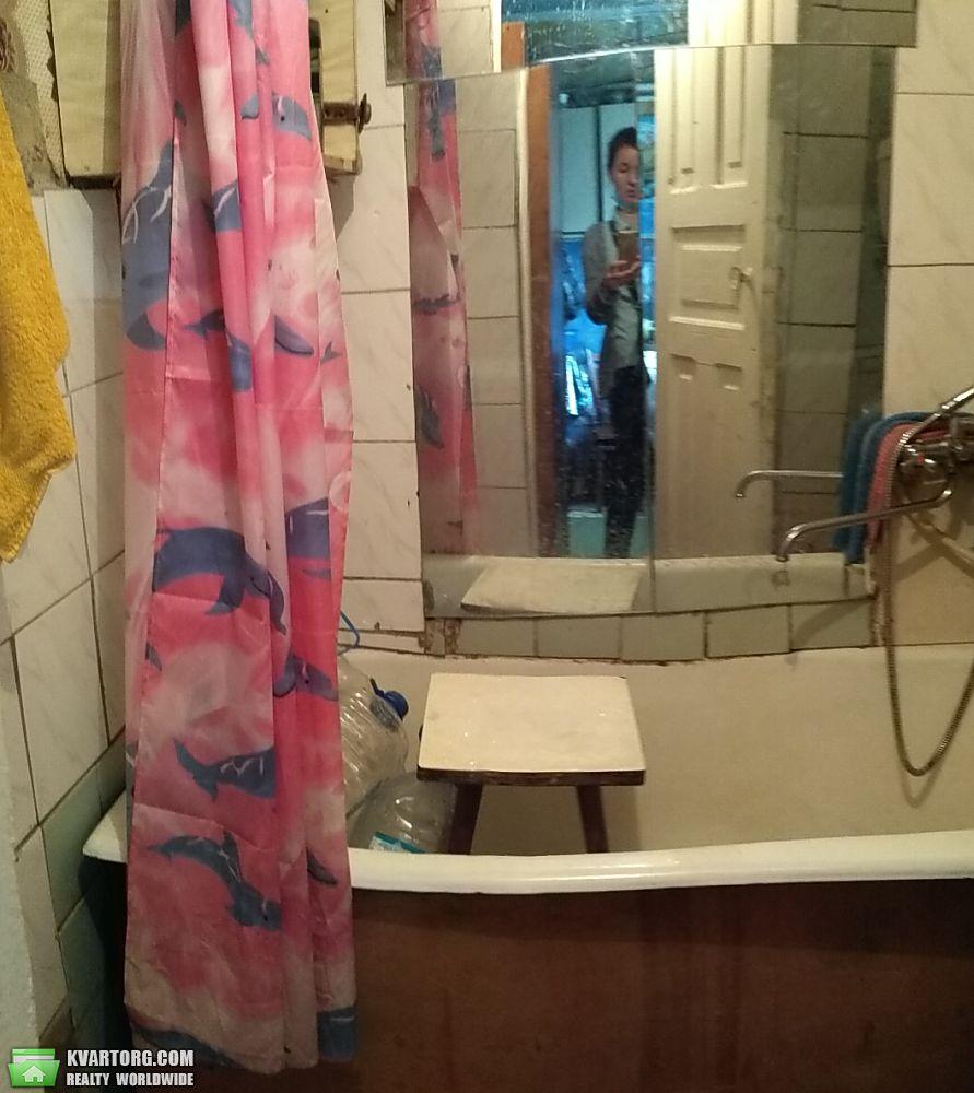 продам дом Днепропетровск, ул. Васильевская - Фото 9