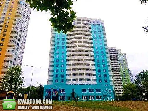 продам 3-комнатную квартиру Киев, ул. Обуховская 137а - Фото 1