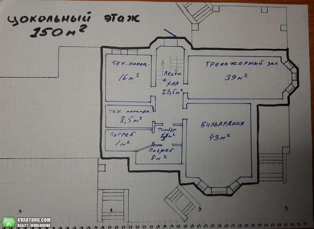 продам дом. Киев, ул.Обороны Киева . Цена: 247000$  (ID 2274809) - Фото 7