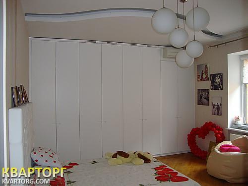 продам дом Днепропетровск, ул.гагарина пр р-н - Фото 4