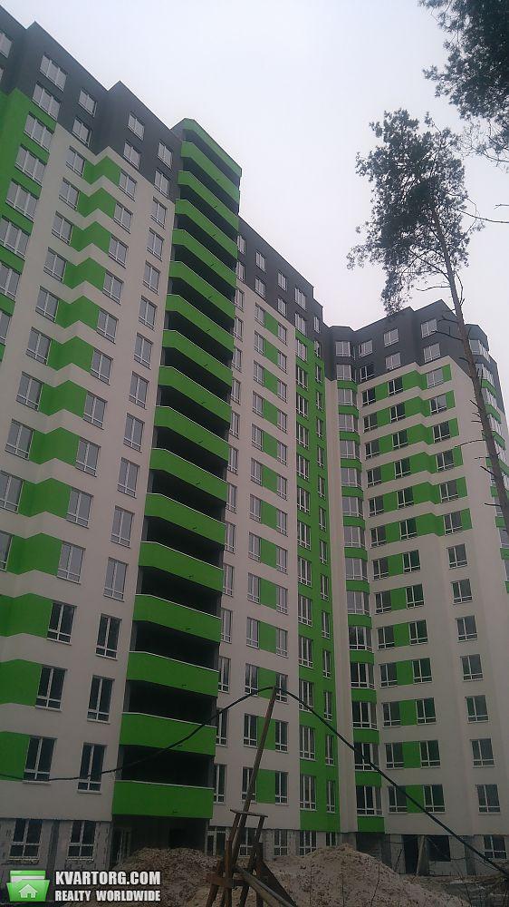 продам 1-комнатную квартиру Ирпень, ул. Университетская - Фото 1