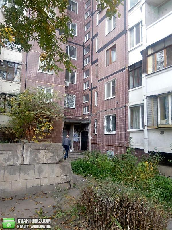 продам 4-комнатную квартиру Днепропетровск, ул.бульвар Слави 27 - Фото 1