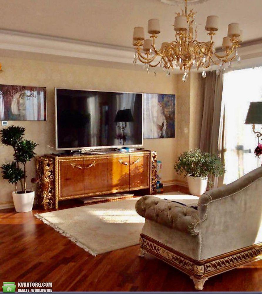 продам 4-комнатную квартиру Днепропетровск, ул.Сичеславская набережная  47 - Фото 1