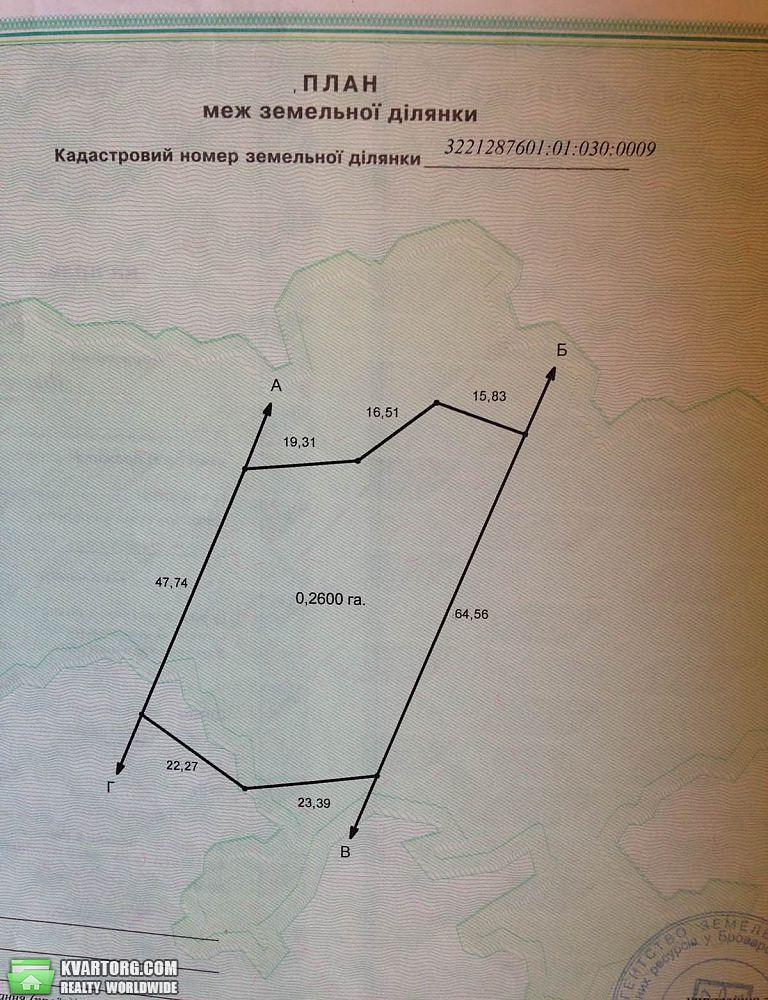 продам участок Киевская обл., ул.Рудня 123 - Фото 10