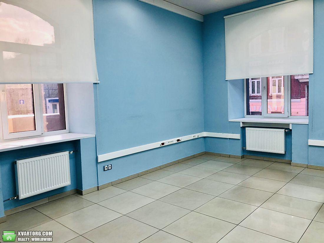 сдам офис Харьков, ул.Пушкинская - Фото 4