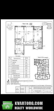 продам 3-комнатную квартиру. Киев, ул. Драгоманова 10. Цена: 73000$  (ID 2236266)