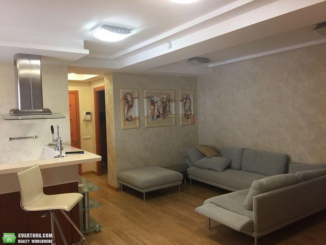 продам 3-комнатную квартиру Днепропетровск, ул.Чекмарева - Фото 3