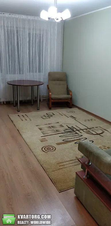сдам 1-комнатную квартиру Киев, ул. Тимошенко 13 - Фото 2