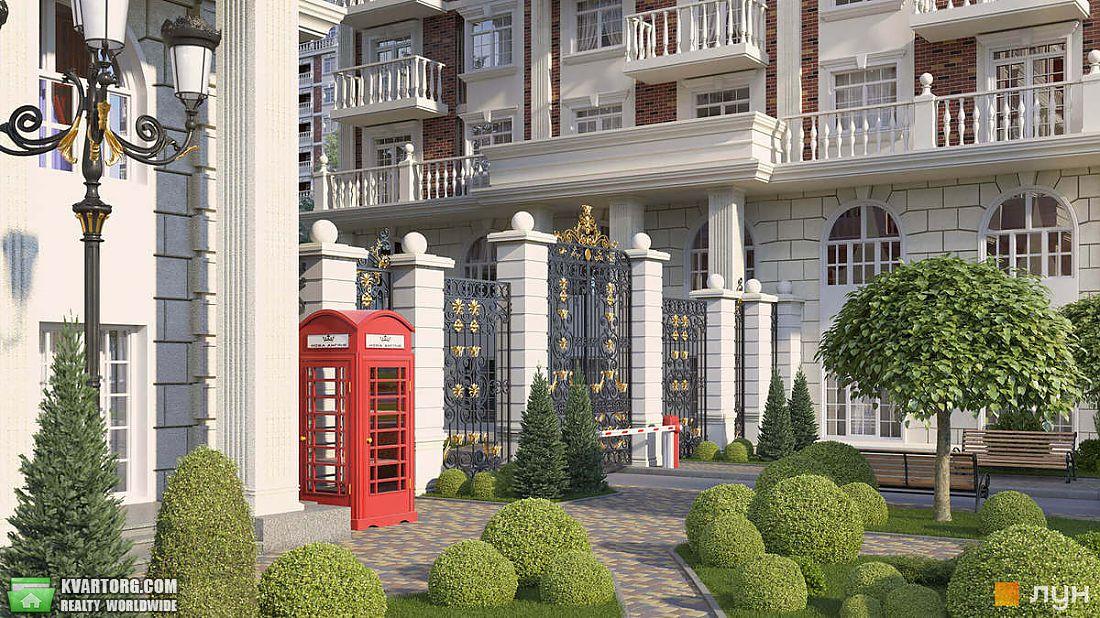 продам 1-комнатную квартиру Киев, ул.Максимовича 24 - Фото 4