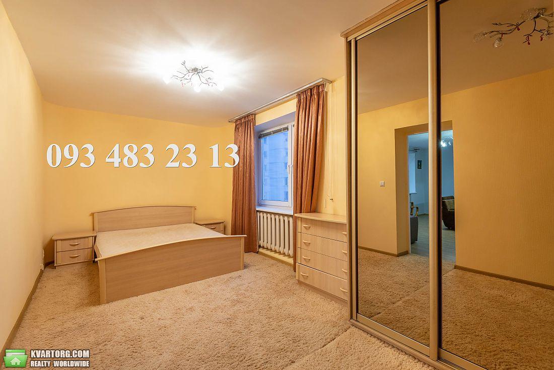 сдам 4-комнатную квартиру. Киев, ул. Тимошенко 2л. Цена: 712$  (ID 2099448) - Фото 2