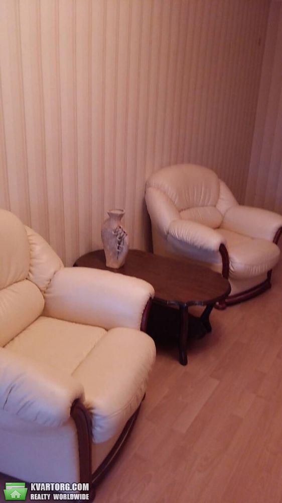 продам 3-комнатную квартиру. Одесса, ул.Нежинская . Цена: 80000$  (ID 2112134) - Фото 4
