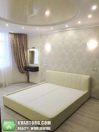 продам 2-комнатную квартиру. Киев, ул. Пчелки . Цена: 61400$  (ID 1985560) - Фото 1