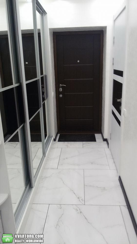 сдам 2-комнатную квартиру Днепропетровск, ул. Жуковского 16 - Фото 2