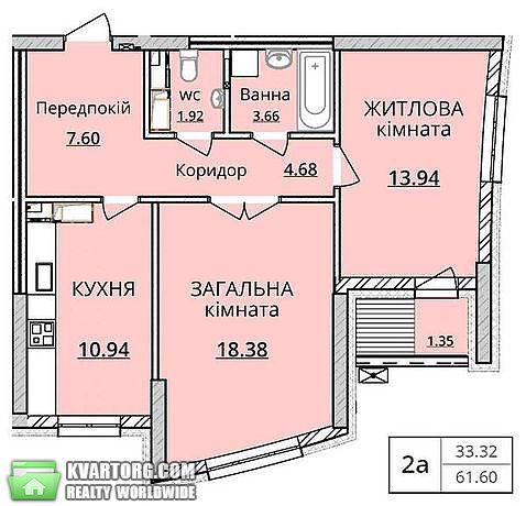 продам 2-комнатную квартиру Киев, ул. Оболонский пр 1 - Фото 2