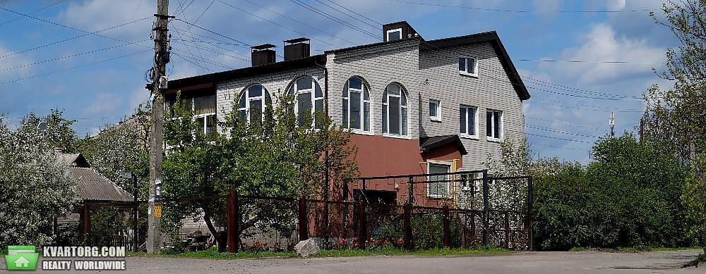 продам дом. Днепропетровск, ул.Заозерна . Цена: 112000$  (ID 2123816) - Фото 1
