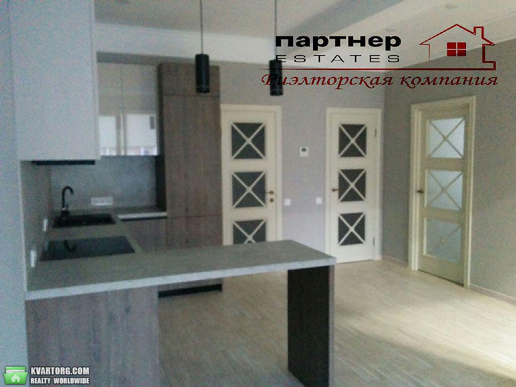 продам дом Одесса, ул.Звездная - Фото 1