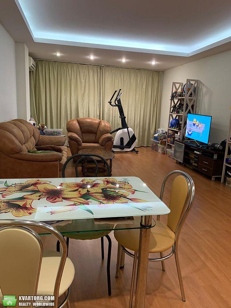 продам 2-комнатную квартиру Днепропетровск, ул.Бригадная - Фото 2