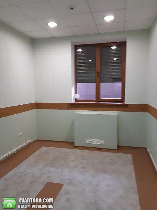 продам офис Одесса, ул.ул.Палубная  12 - Фото 5