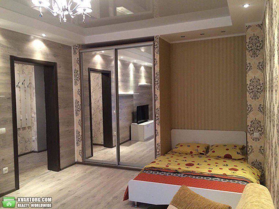 сдам 1-комнатную квартиру. Днепропетровск,  Гоголя  - Цена: 330 $ - фото 1