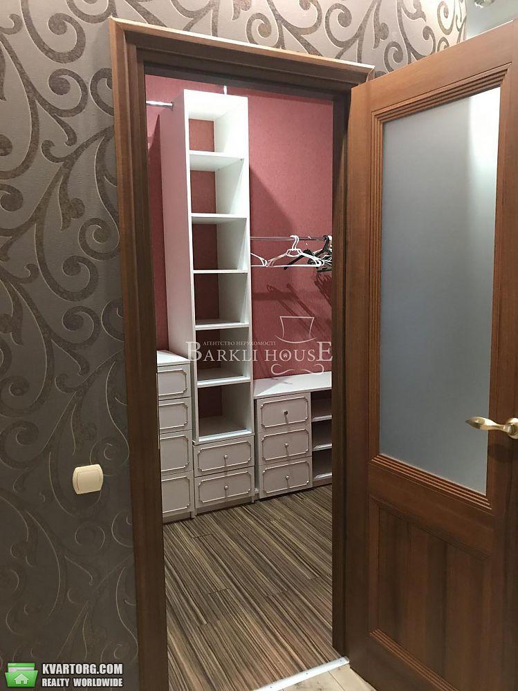 сдам 3-комнатную квартиру Киев, ул. Кудряшова 16 - Фото 2