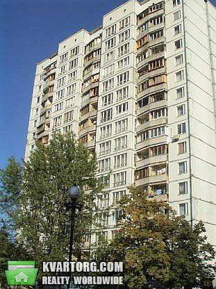 продам 1-комнатную квартиру. Киев, ул.Рокоссовского 6. Цена: 31490$  (ID 2058264) - Фото 1