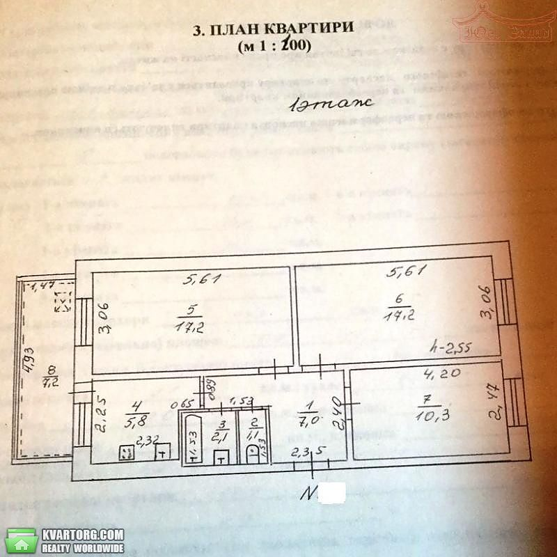 продам 3-комнатную квартиру. Одесса, ул. Щорса . Цена: 42000$  (ID 2172277) - Фото 3