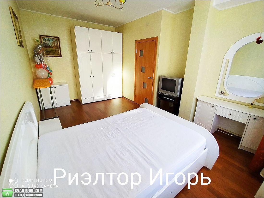 сдам 1-комнатную квартиру. Одесса, ул.Торговая 5. Цена: 210$  (ID 2337789) - Фото 2