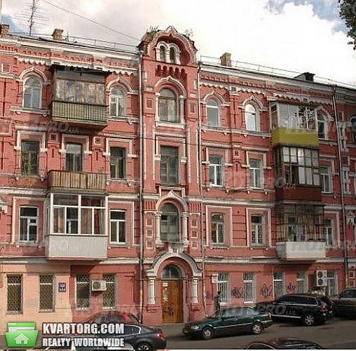 сдам 2-комнатную квартиру. Киев, ул.вознесенский спуск 14. Цена: 571$  (ID 2099592) - Фото 7