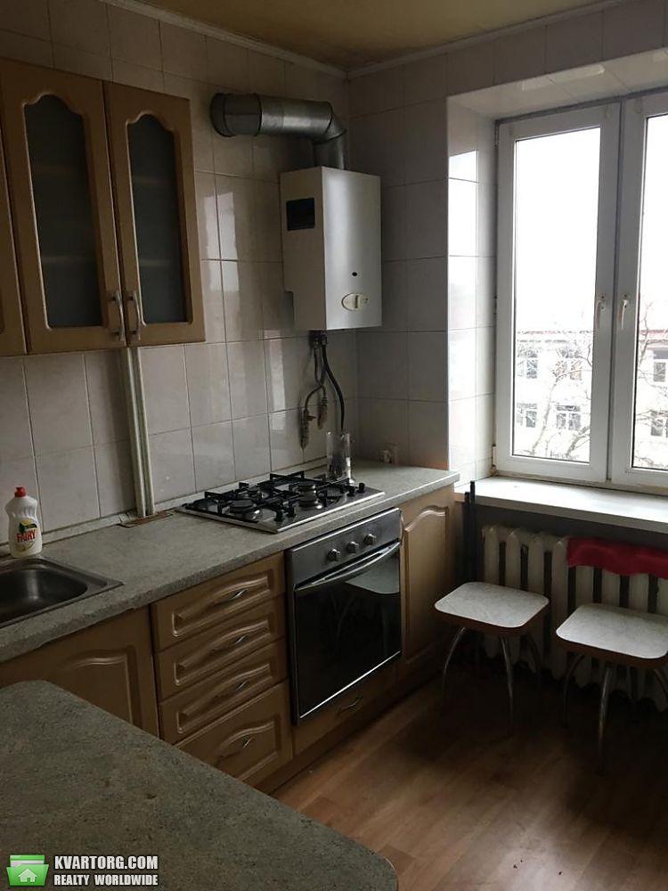 продам 2-комнатную квартиру Днепропетровск, ул.Карла Маркса 32 - Фото 1
