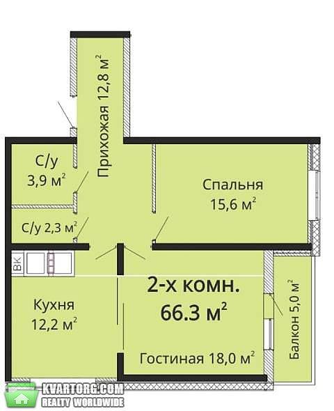 продам 2-комнатную квартиру. Одесса, ул.Костанди . Цена: 60000$  (ID 2115541) - Фото 3