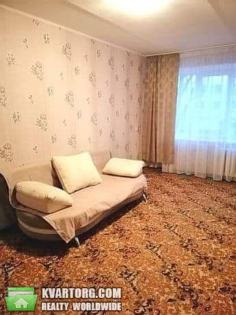 сдам 2-комнатную квартиру Днепропетровск, ул.Софьи Ковалевской - Фото 1