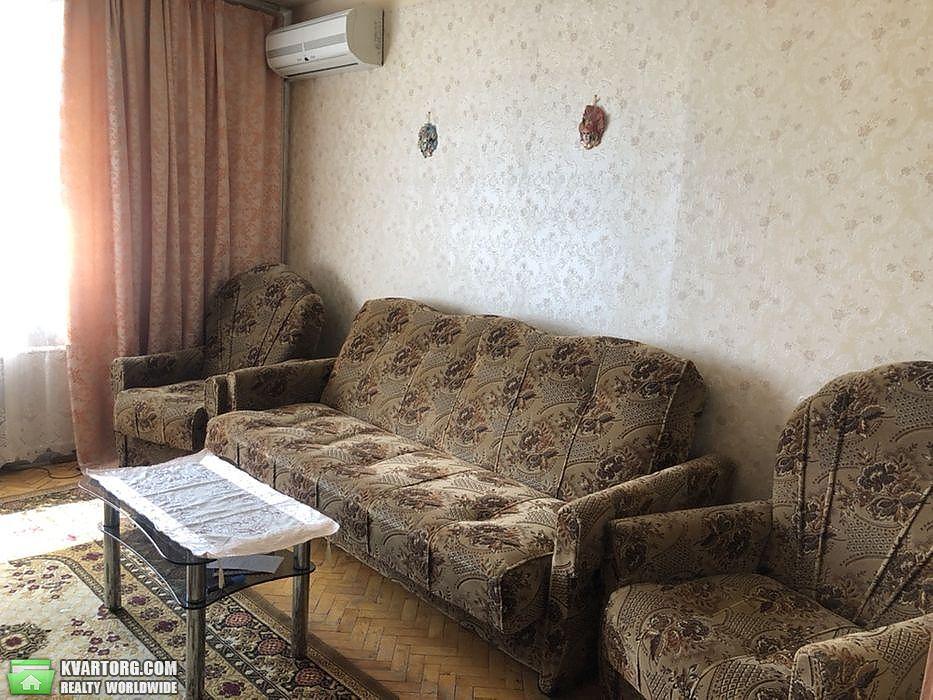 продам 2-комнатную квартиру Киев, ул. Большая Китаевская 6 - Фото 2