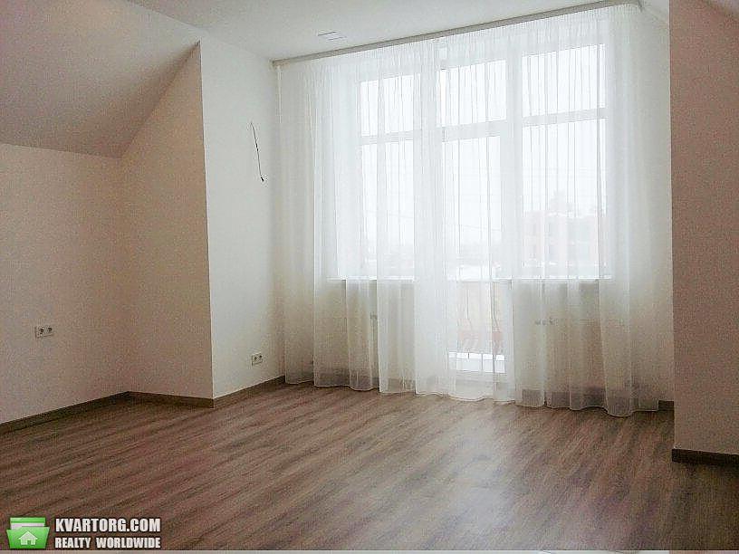 продам дом Днепропетровск, ул.Юбилейное - Фото 7